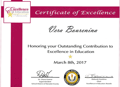 Excellence in Education Award